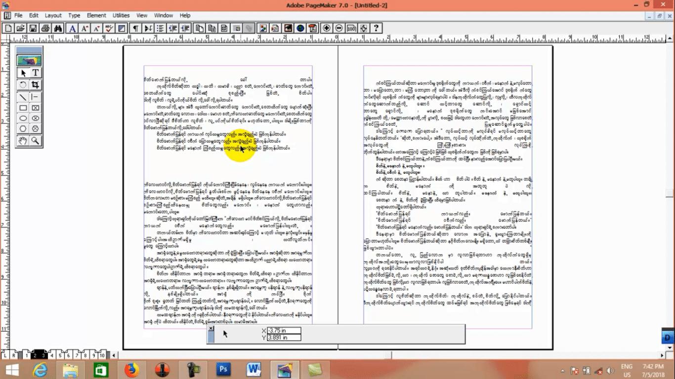 012-Master-Pages-နှင့်စာမျက်နှာနံပါတ်များတပ်ပုံ