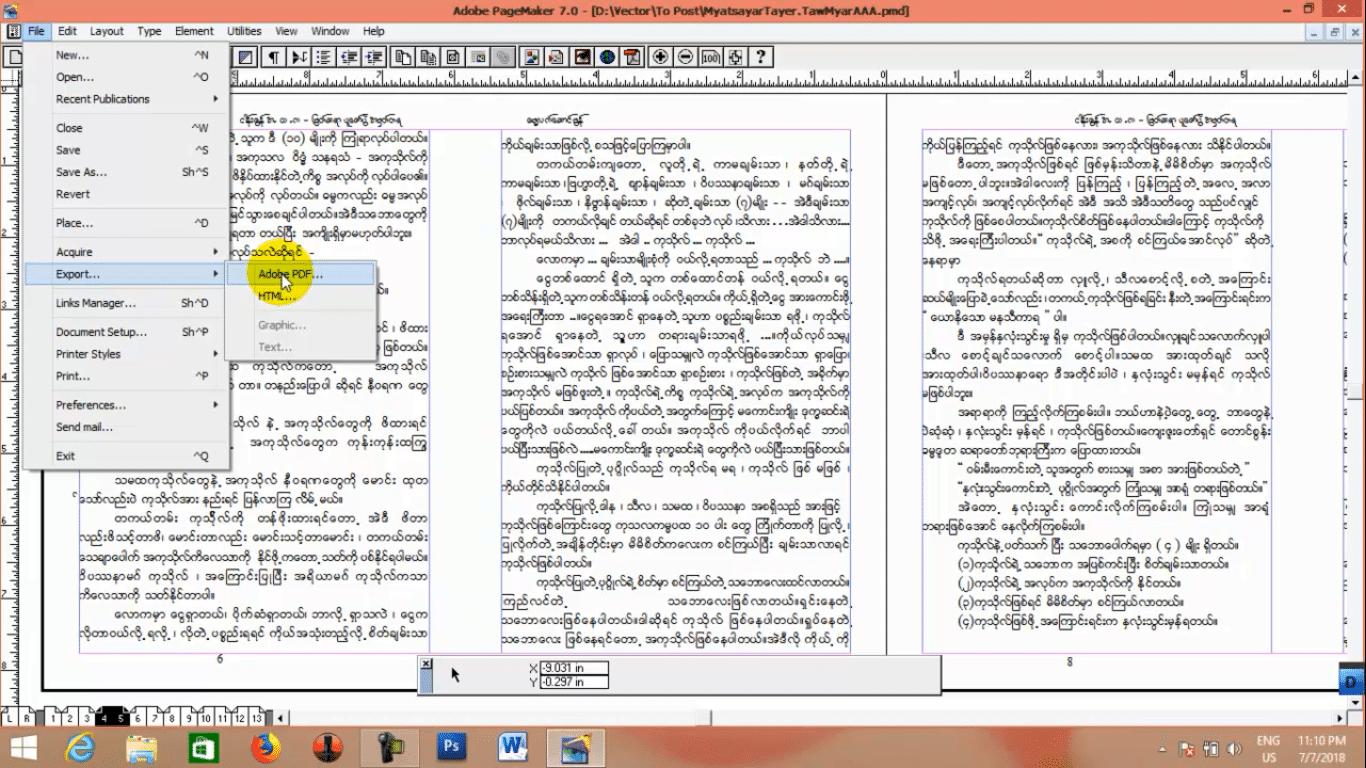 016-PDF-ဖိုင်သို့ပြောင်းနည်း