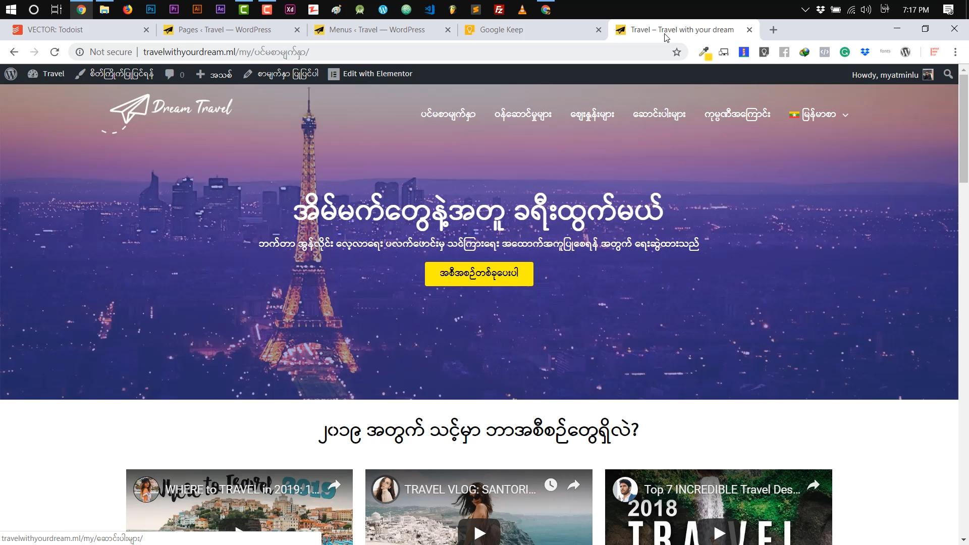 မိမိ-Website-ကိုဘာသာစကား-အမျိုးမျိုး-ပြောင်းလဲသုံးစွဲနိုင်အောင်-စီမံခြင်း