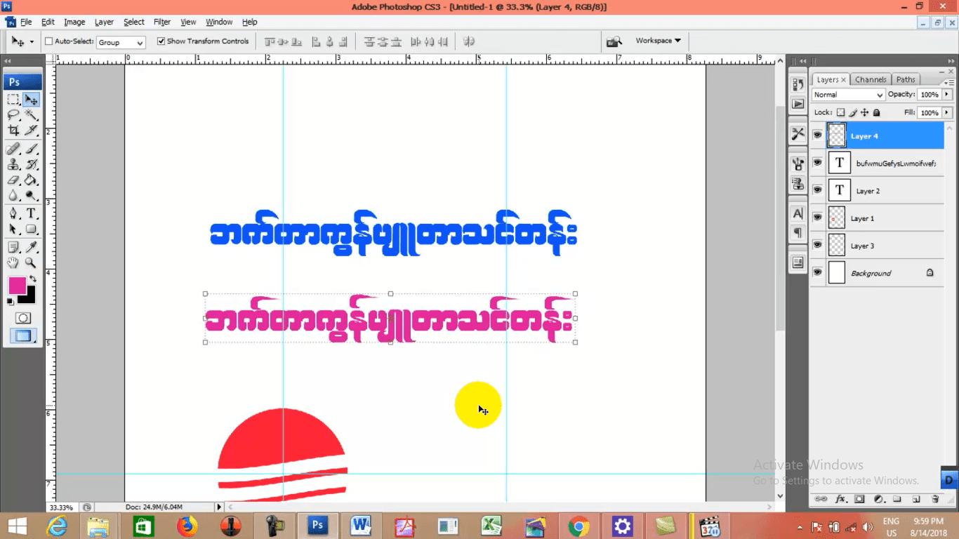 006 WordPad-min