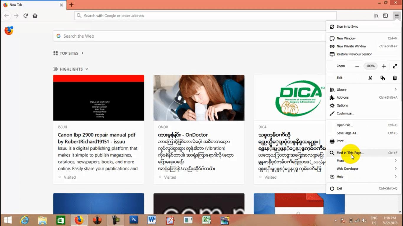 009 Browser-မှာ-bookmark-လုပ်ပုံ-1