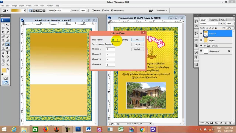 014-ကနုတ်ဘောင်ပြုလုပ်ပုံနှင့် Backgroung ကို Filter Pixelate Color Halftone တို့ဖြင့် ဒီဇိုင်းလုပ်ခြင်း
