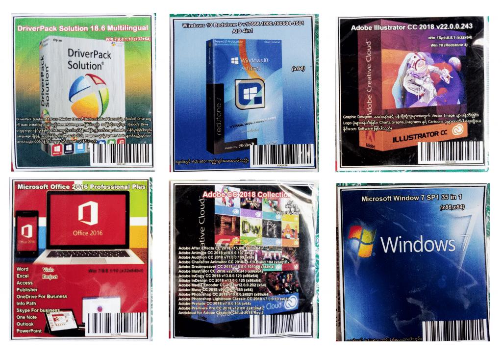 03-Softwar-and-hardware-1024x724