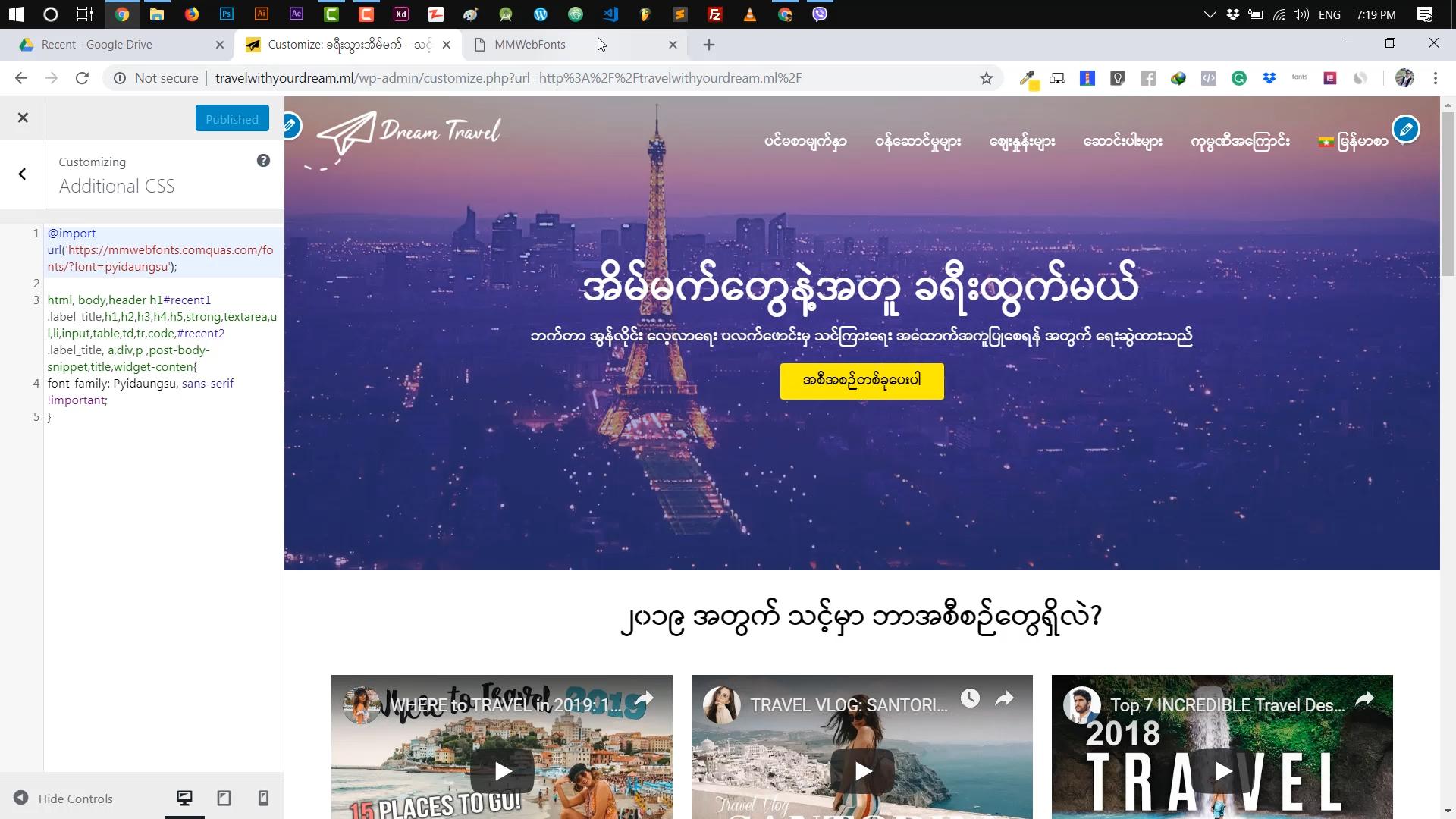 WordPress-တွင်-မြန်မာဖောင့်-အမျိုးမျိုးပြောင်းလဲသုံးစွဲခြင်း