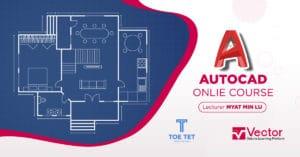 AutoCad online course