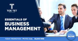 Essentials of Business Management
