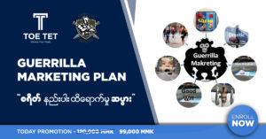 Guerrilla Marketing Plan (GMP)