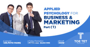 Applied Psychology for Business & Marketing