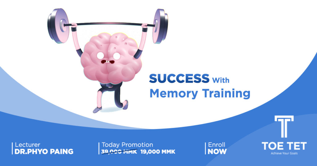 Success with Memory Training (SMT)