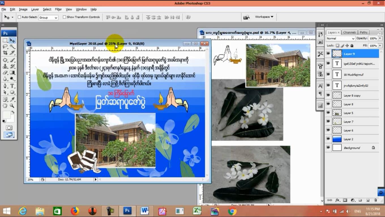 013-Gaussian Blur - photoshop