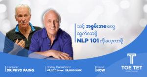 NLP 101 (Neuro-Linguistic Programming)
