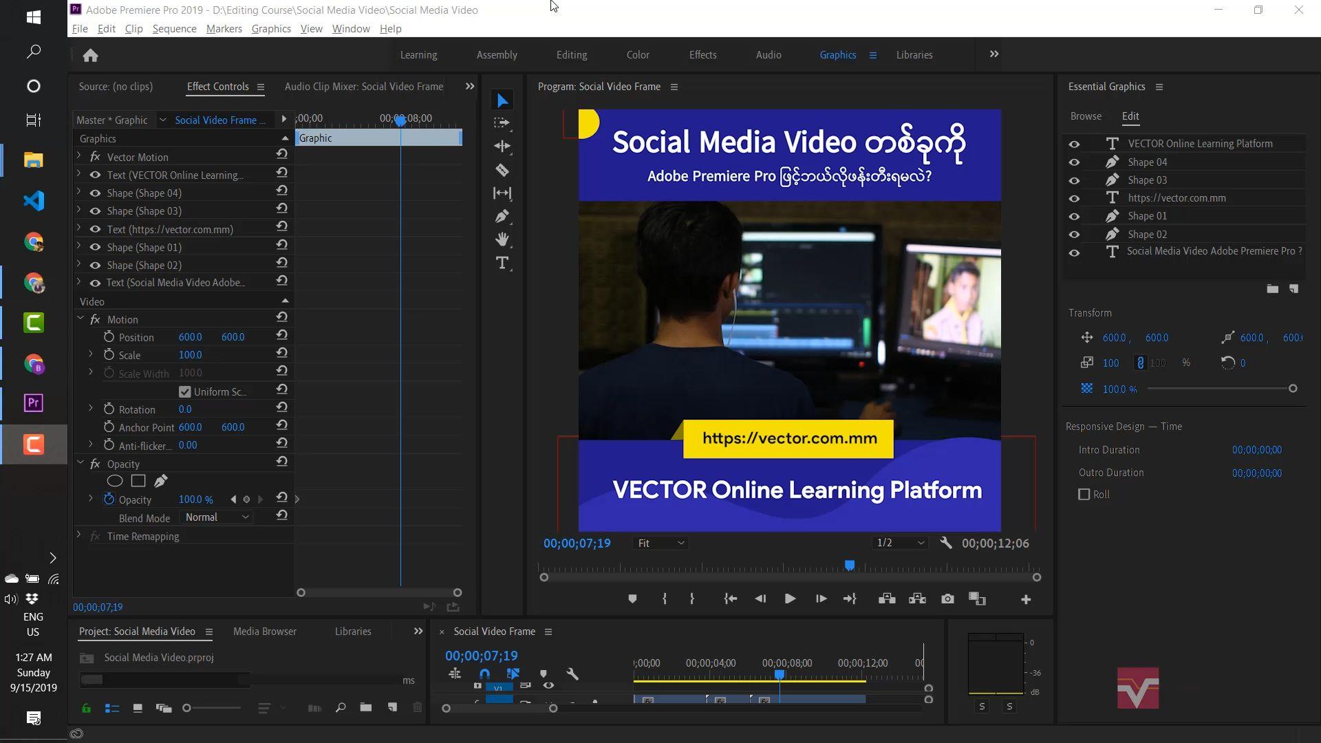How to create a Social Media Video (Bonus)