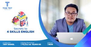 Secret to 4 Skills English