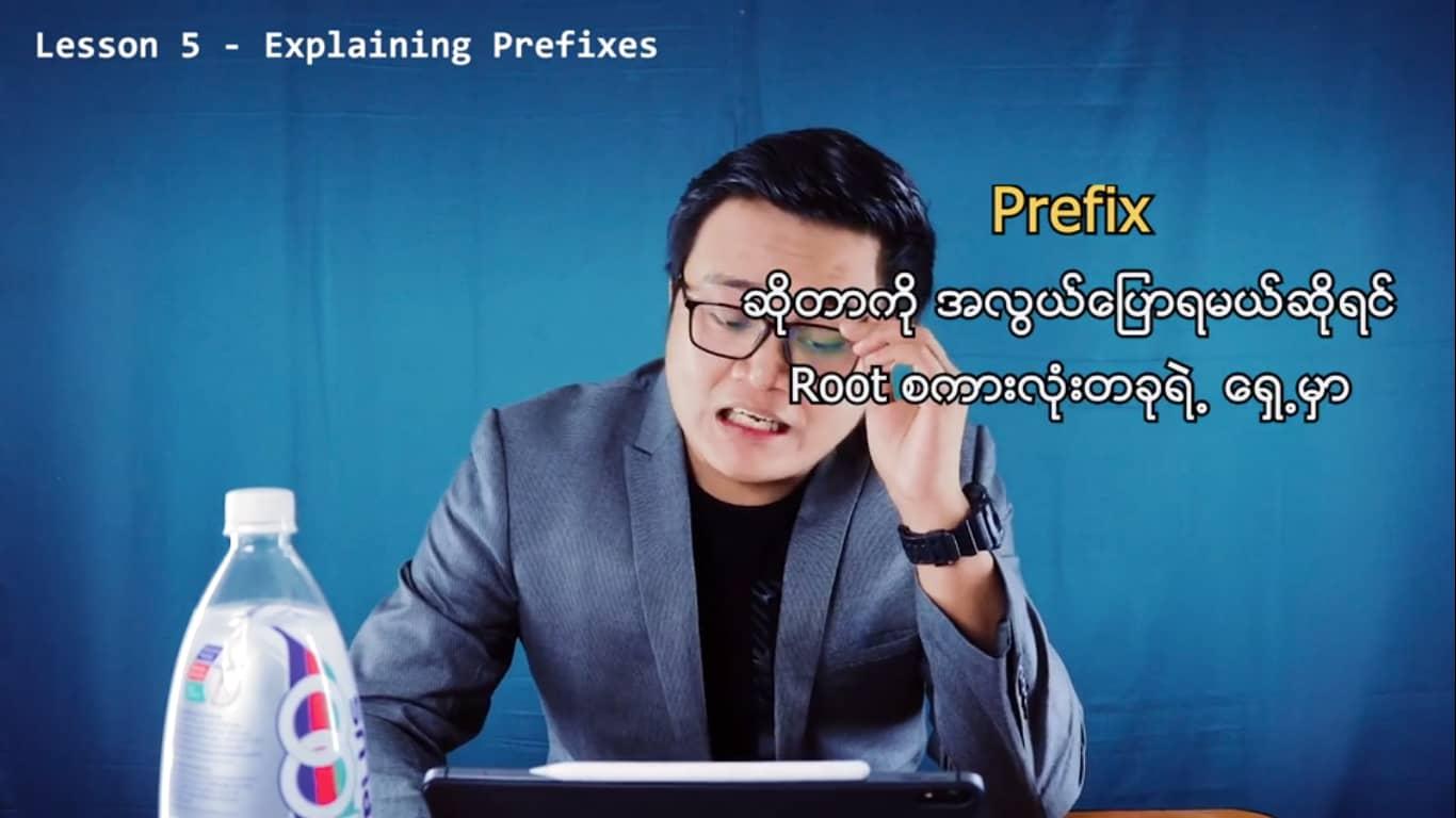 Lesson 28 - Explanation of Prefixes