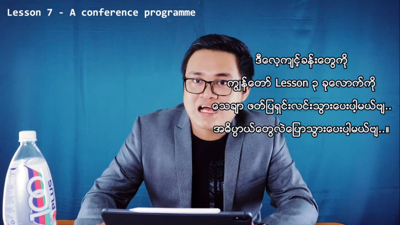 Lesson 30 - A conference programme