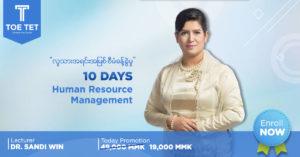 10 Days Human Resource Managem