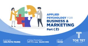 Applied Psychology for Business & Marketing 1 (1)